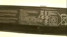 Batterie type Asus A32-k93