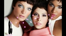 Lancome. Hypnose Doll Eyes Tuş