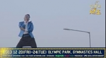 PSY - 2013 PSY CONCERT 달밤의 체조(GYMNASTICS BY THE MOONLIGHT) Trailer